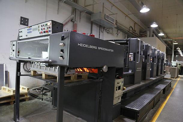 Almawrid Printing & Publishing LLC